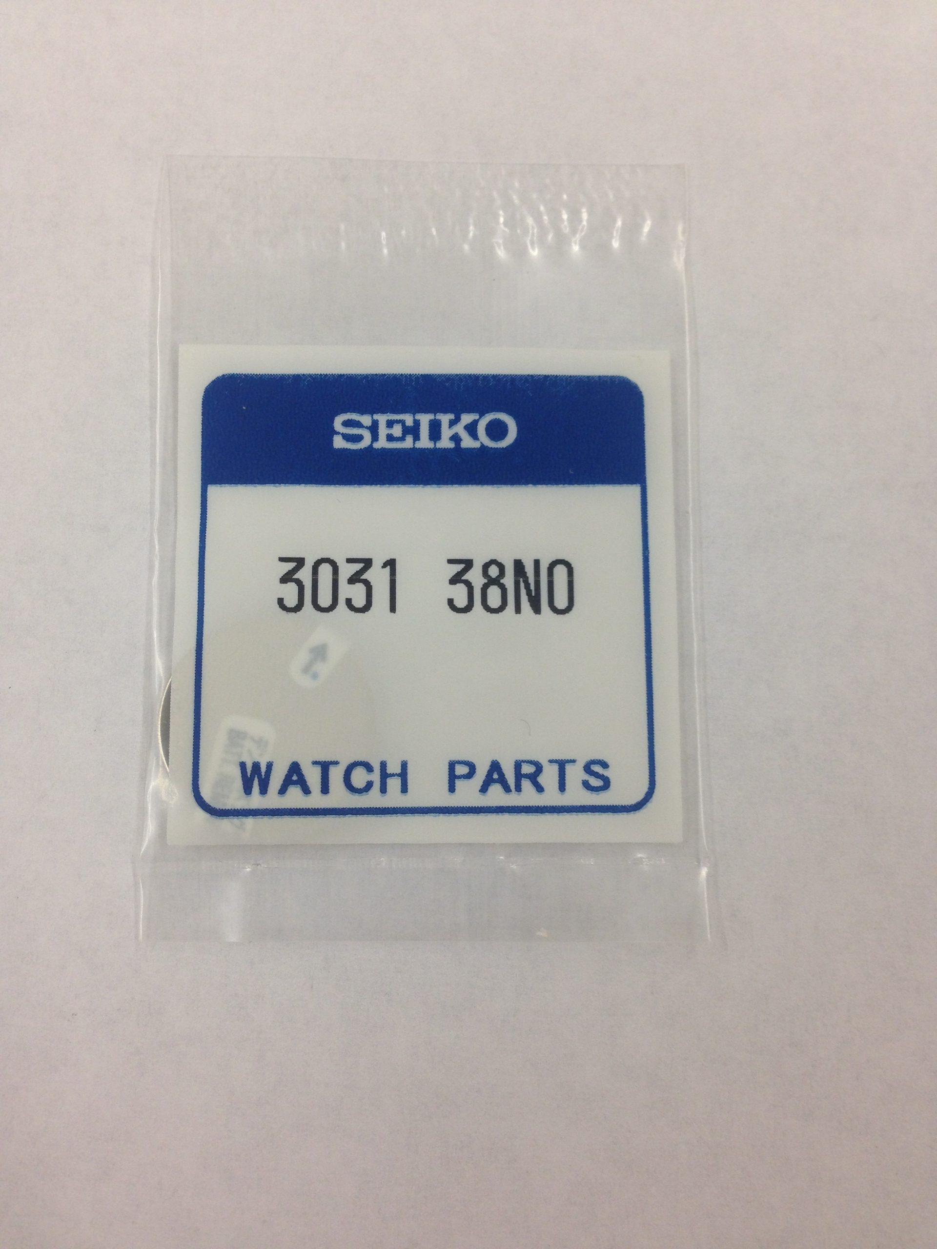 Seiko CR1612-0