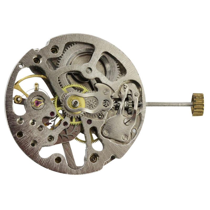 Chinese Mechanical Movement 2650S